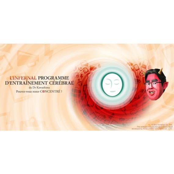 Nintendo L'infernal programme d'entraînement cérébral du Dr Kawashima : Pouvez-vous rester concentré ? (Nintendo 3DS)