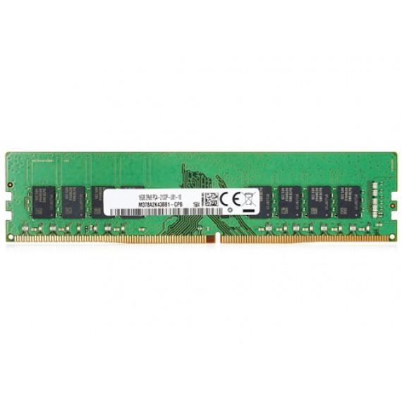 HP HP 16Go DDR4-2933 1x16Go ECC RegRAM HP 16Go DDR4-2933 1x16Go ECC RegRAM