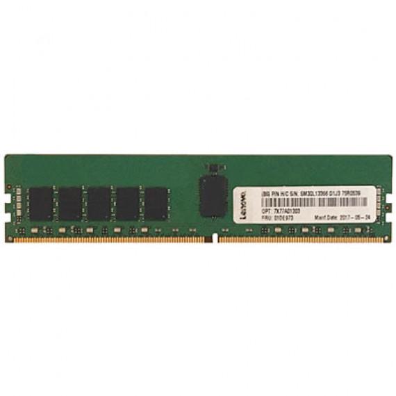 LENOVO ThinkServer 16 Go DDR4 2666 MHz ECC (7X77A01302)