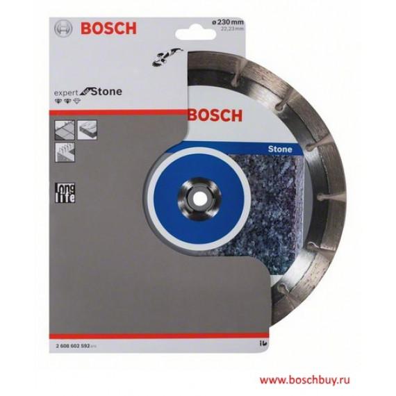 Disque à tronçonner  Bosch Expert for Stone 230mm