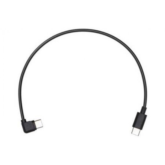 DJI Câble de contrôle multicaméra (Type-C) pour Ronin-SC