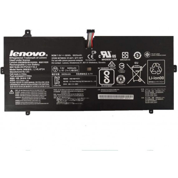 Fujitsu Battery 3cell 45Wh  Battery 3cell 45Wh